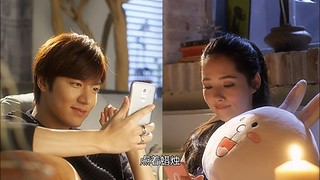 Lee Min Ho for NAVER LINE Messenger Micro Drama [EPISODE 2] .mp40045