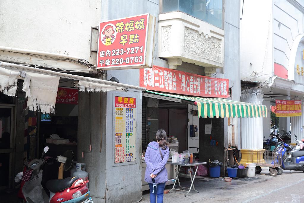 20140508-4台南-徐媽媽早餐店 (1)