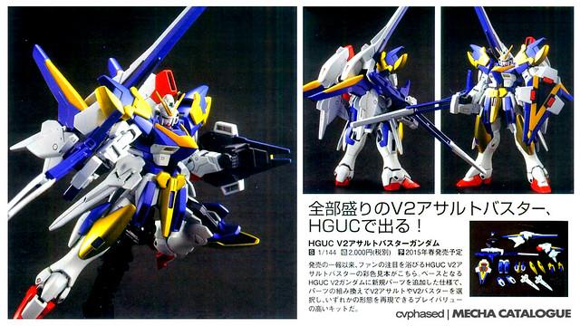 HGUC Victory 2 Assault Buster Gundam