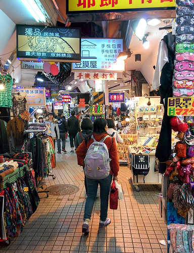 Shihlin Market