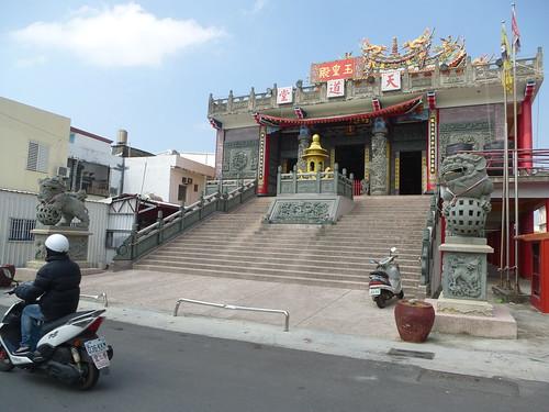Ta-Hengchun-ville (1)