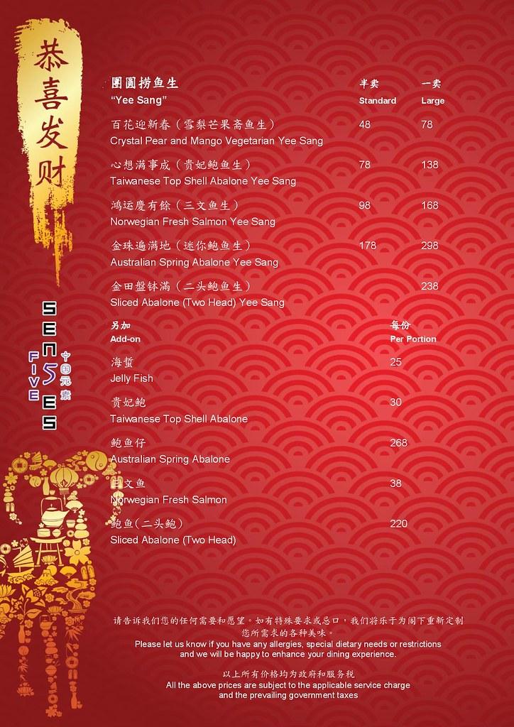 5-Sen5es-CNY-Menu-2015_BG--Final--page-005