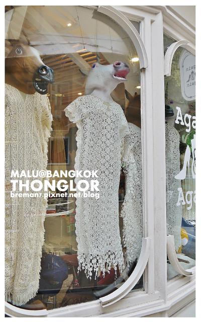 thonglor-17
