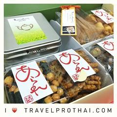 ขอขอบคุณทีมงาน #samurai #wifi สำหรับขนมอร่อยๆ วันนี้นะคร้าบบ #travelprothai #instaplaceapp #place #earth #world  #travelprothai #thailand #TH #ลาดพร้าว #travelprothaicom #street #day