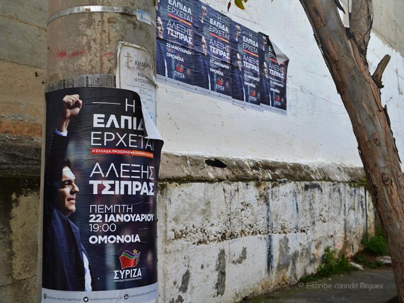AtenasCambio24