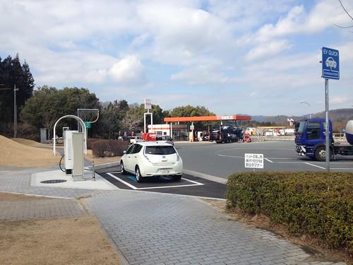 山陽自動車道 小谷SA(下り) 電気自動車用急速充電器