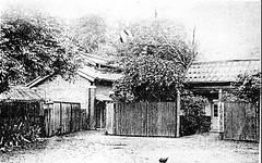 001金山公共浴場(臺北州)-臺灣的礦泉1930