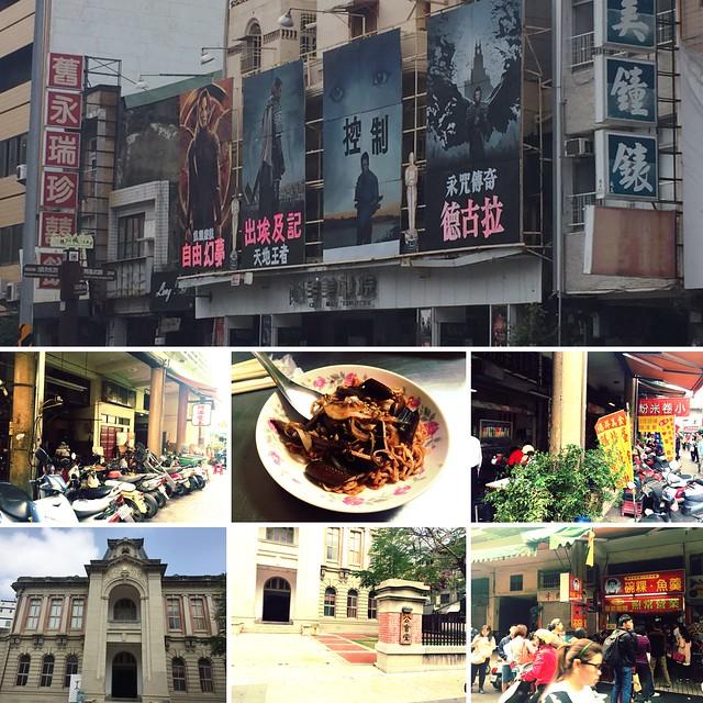 2015-02-20 at 台南水仙宮市場