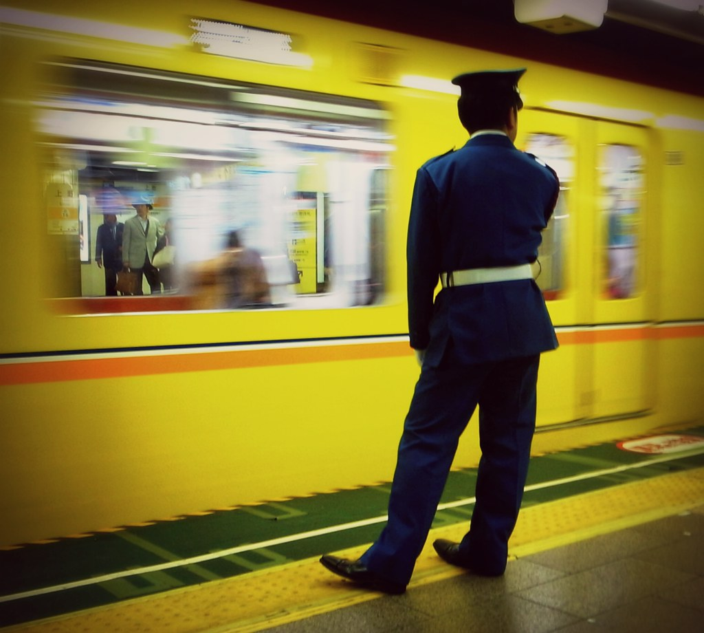 on the Ginza Line