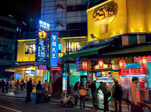 Taipei night scene