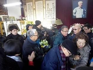 赵紫阳逝世十周年祭8