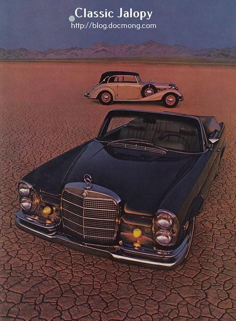 Mercedes 280SE W111 Picture