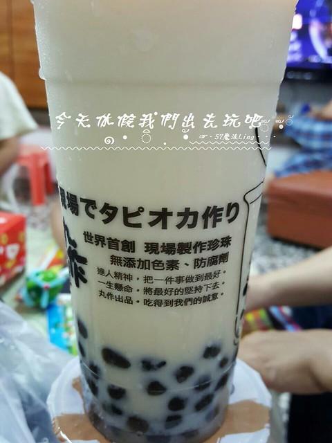 丸作_8693