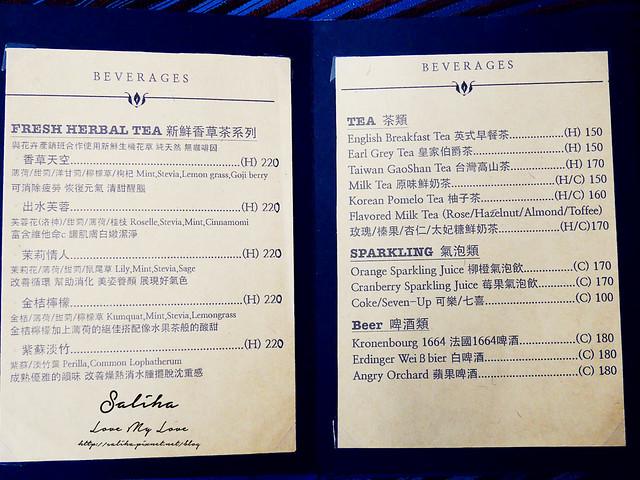 台北信義區風格下午茶咖啡館推薦i met you菜單menu (3)