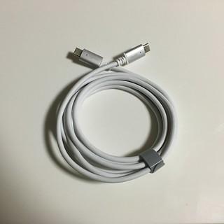 MacBookに対応しているMoshiのUSB-C充電ケーブルを買ってみた