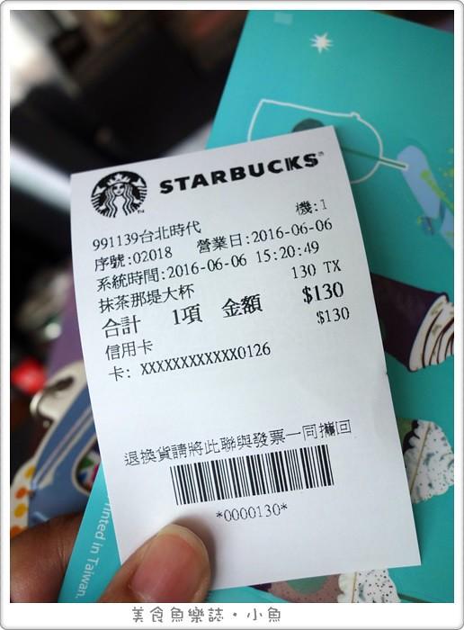 【台北信義】星巴克咖啡/星冰樂彩色屋/期間限定 @魚樂分享誌