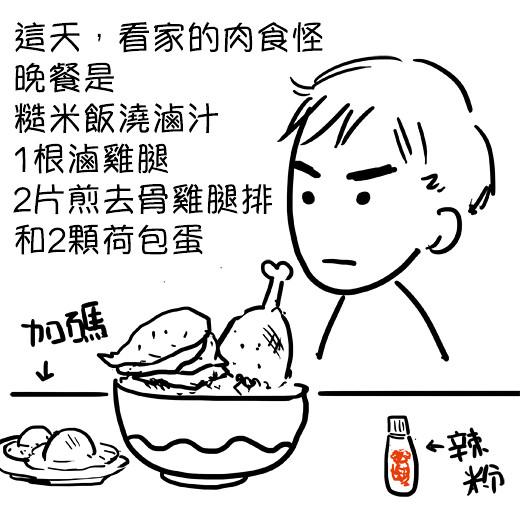 20160607wei