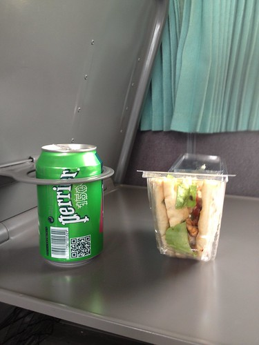 Train lunch