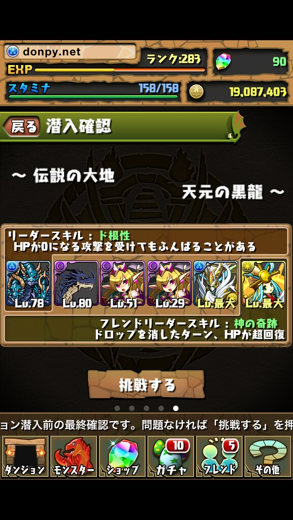 20130512150734