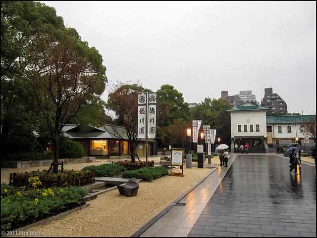 Tokugawa Art Museum, Nagoya 3