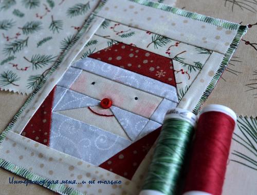 Санта_открытка1