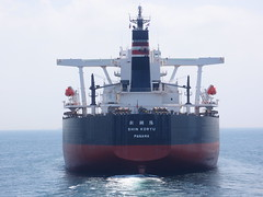 united states coast guard cutter(0.0), freight transport(0.0), roll-on/roll-off(0.0), anchor handling tug supply vessel(0.0), heavy lift ship(0.0), channel(0.0), container ship(0.0), tugboat(0.0), vehicle(1.0), ship(1.0), bulk carrier(1.0), cargo ship(1.0), watercraft(1.0), oil tanker(1.0),