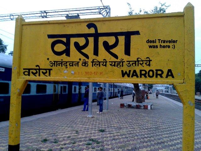 Warora railway Station