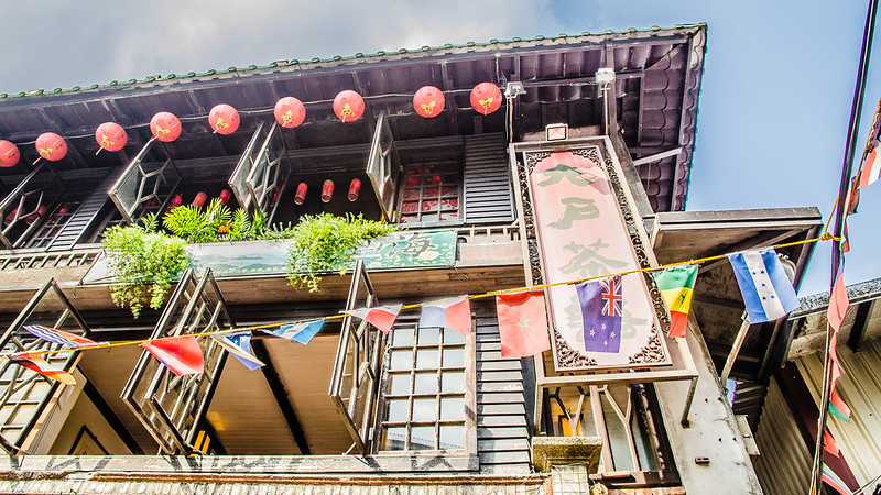 An old building of Jiufen (九份) at New Taipei City, Taiwan