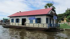 Health Centre, Kampong Phluk, Cambodia