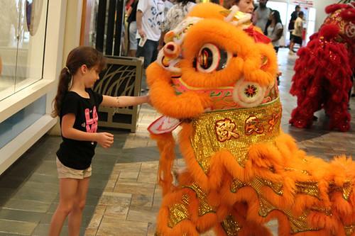 Photo courtesy of Au Shaolin Arts Website