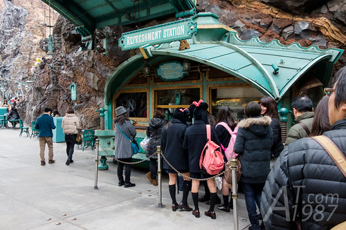 Tokyo DisneySea - Mysterious Island