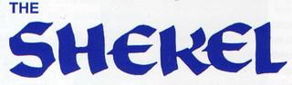 Shekel Logo