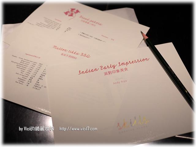 0411Skills印度料理030