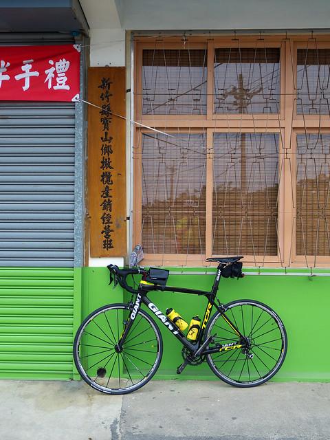 寶山橄欖門市部(三峰路)