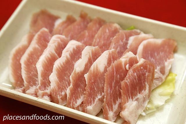 xiao lao wang pork nerk