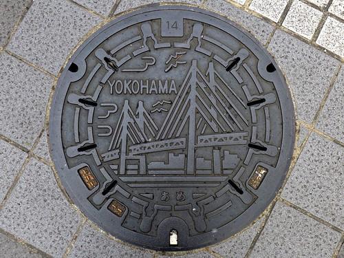 Yokohama Kanagawa, manhole cover (神奈川県横浜市のマンホール)