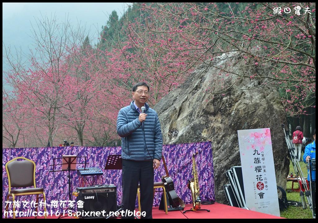 九族文化村-櫻花茶會DSC_4328