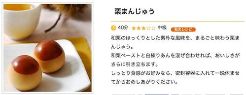 mac_ss 2015-01-29 16.27.52