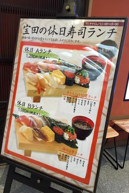 20150211宝田水産