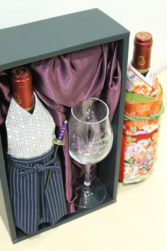 着物ワイン!成人式・誕生日・卒業のお祝いにプレゼント♪生まれ年ワイン1995_1996