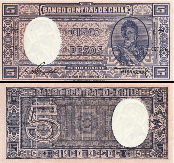 5 Pesos Čile 1947, P110