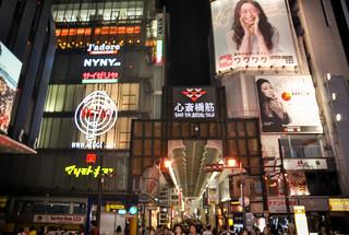 Osaka 007