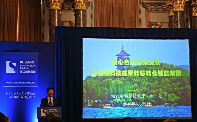章 一文 Zhang Yiwen, Zhejiang Provincial Intellectual PropertyOffice 浙江省知识产权局 副局长 from RAW _DSC6957