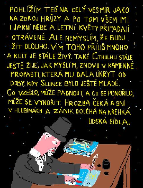 ctulhu23_1600l