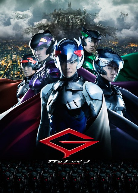 news_large_gatchaman_key