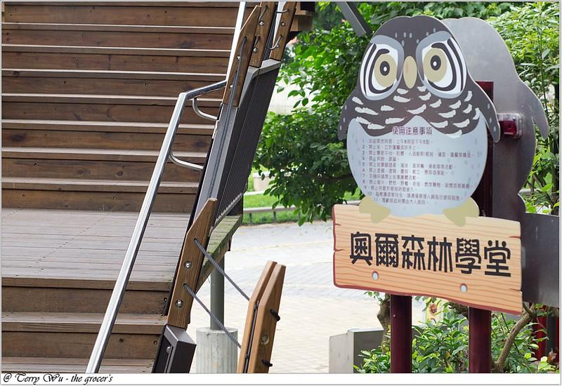 2013-04-18 虎頭山公園-6