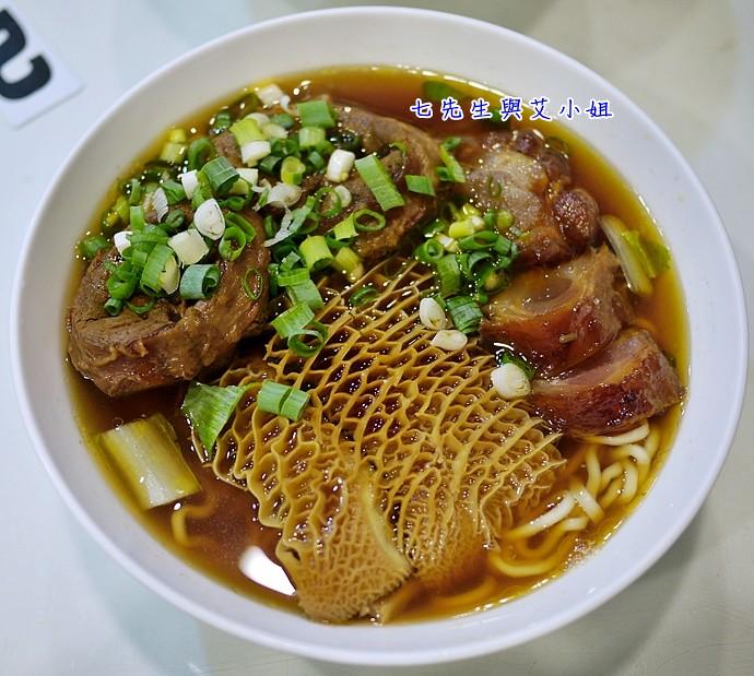 8 龍記尚品牛肉麵三寶麵