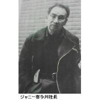 男性アイドルの礎を築いたジャニー喜多川社長の伝説とは…?