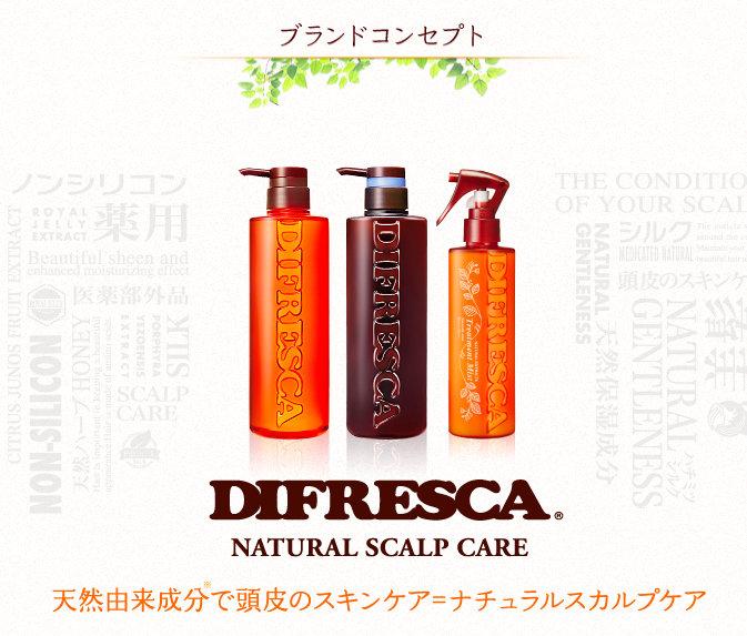 ブランドコンセプト|薬用 ナチュラルスカルプ DIFRESCA(ディフレスカ)公式サイト - Mozilla Firefox 17.07.2013 230800