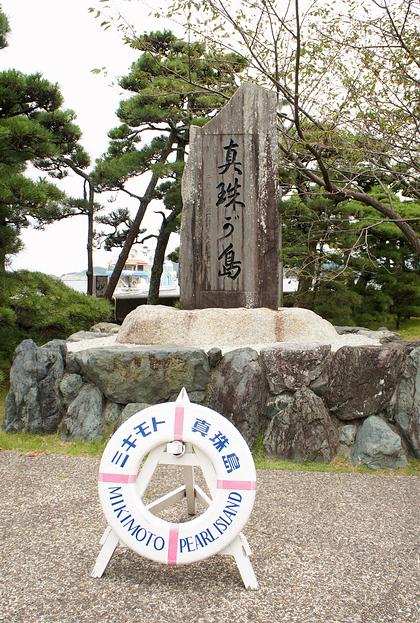 日本海女表演03